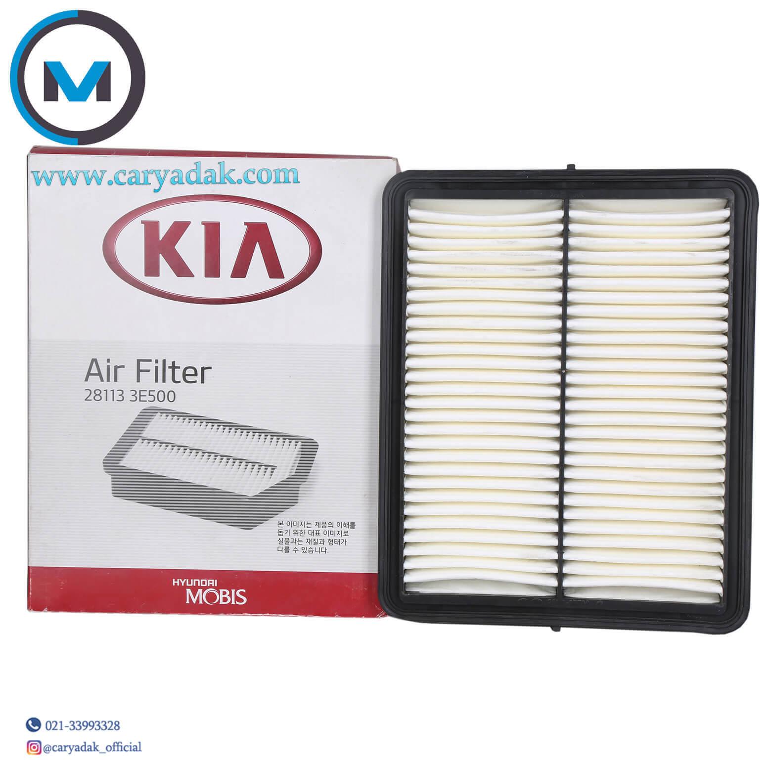 فیلتر هوا ۲۸۱۱۳۳E500
