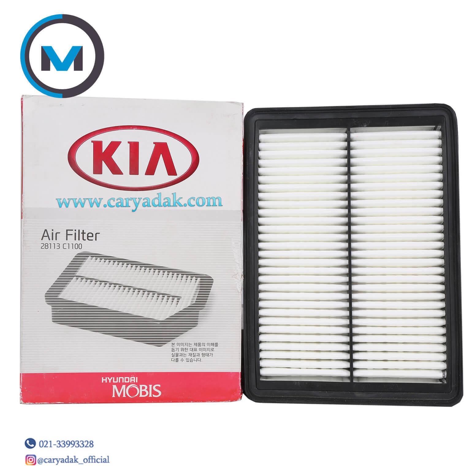 فیلتر هوا ۲۸۱۱۳C1100