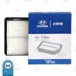 فیلتر-هوا-اصلی-سوناتا-YF (6)