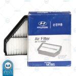 فیلتر-هوا-اصلی-هیوندای-جنسیس (6)